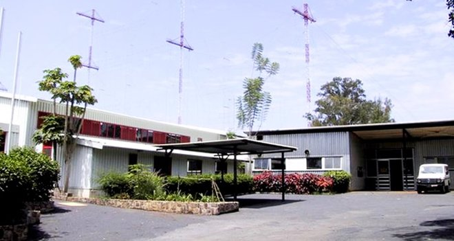 Deutsche Welle radio transmission facility at Kinyinya in Kigali