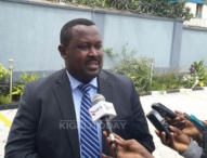 Loan Applicants to be Thoroughly Investigated