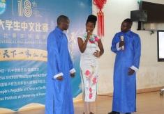 Masezerano Wins Ticket To International 'Chinese Bridge Competition'