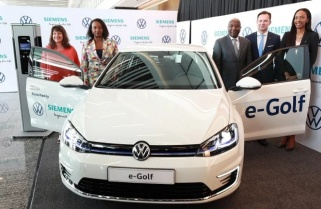 Rwanda This Week: From First Electric Car to Hotel Ranking, Hong Kong Investors…