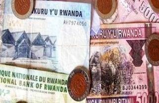 Rwanda's 15 bn bond registers high subscription