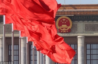 Key CPC Session Highlights: Modernizing China's System and Governance Capacity