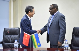 China Funds Extension of Musanze Technical School