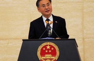 Chinese President's Visit to Rwanda Not for Minerals-Ambassador Hongwei
