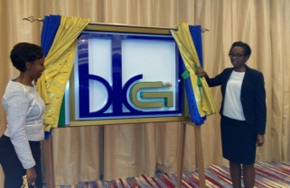 Bank of Kigali Launches Insurance Company