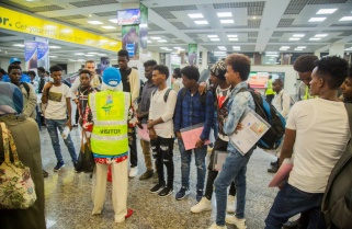 Who Are Libyan Refugees Arriving in Rwanda?