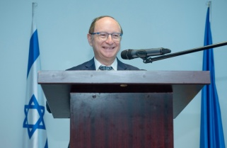 Israel Embassy Opens in Kigali