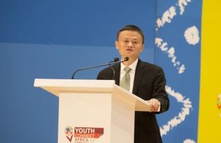 Young Rwandan Enterpreneurs to Benefit from Alibaba Training