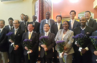 Japanese Company Discovers Land for Rare Flowers in Rwanda