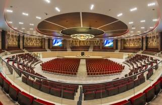 Rwanda Sets $74M Target for Hosting International Conferences