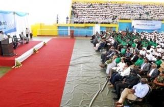 Cooperatives in Rwanda Seek Investor to Run Their New Bank
