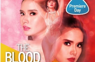 Featured: The Blood Sisters NOW on Novela E plus