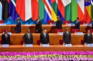 Kagame Tells Africa to Maximise China's Opportunities
