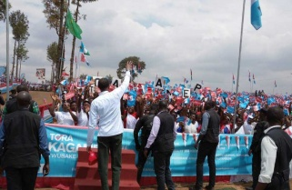 Gicumbi Supporters Call Candidate Kagame 'Our Son'