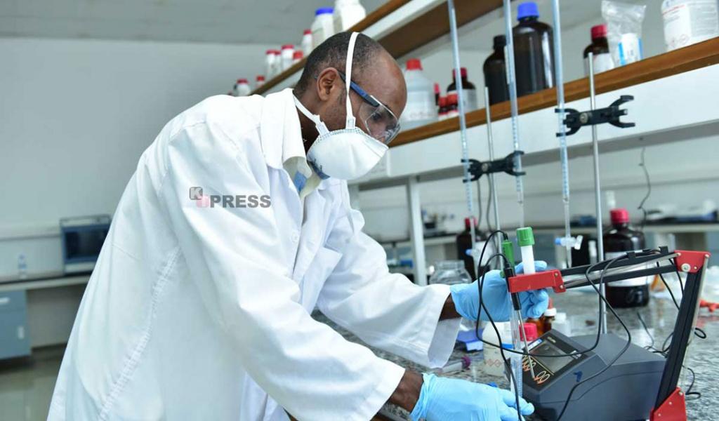 Moroccan Company to Build Pharmaceutical Plant in Rwanda