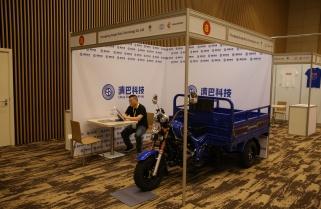 Chinese Company to Establish Motorcycle Assembling Plant in Rwanda
