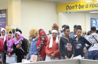 Rwanda Now Hosting 308 African Refugees from Libya