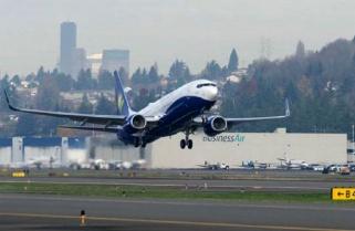 Rwanda Acquires New Boeing 737-800NG Plane