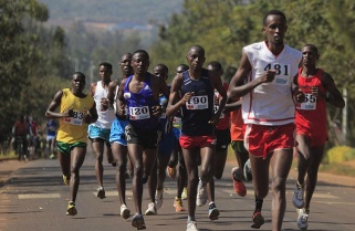 Dates for Kigali International Peace Marathon Confirmed