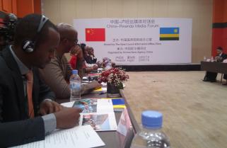 Rwanda-China Media Forum Launched Ahead of President XI Visit