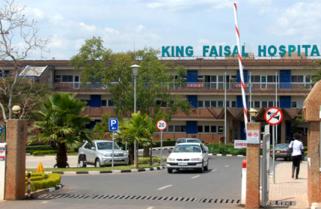 Oshen GroupTurns Around King Faisal Hospital