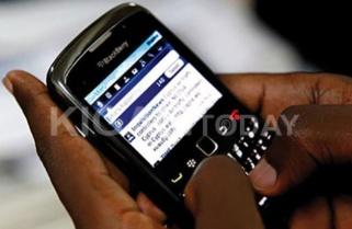 MTN-Rwanda Initial Shares to be Sold at Rwf105