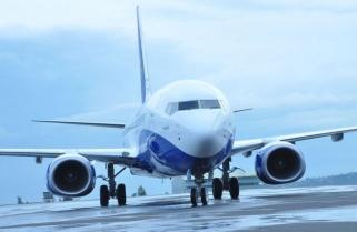 RwandAir Announces 24% Shift in Passenger Travel Rates