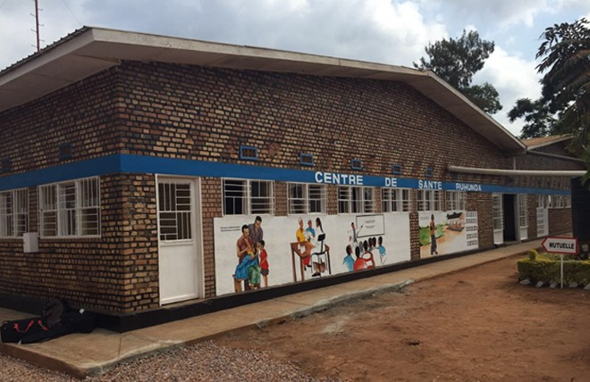 Ruhunda health center