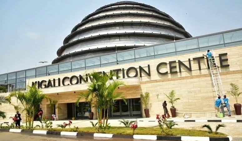 Entrance to the Kigali Convention Centre