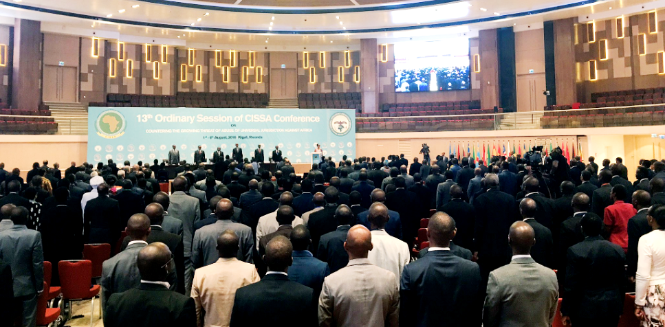 President Kagame officiating at the opening of 13th Ordinary Session of CISSA Conference