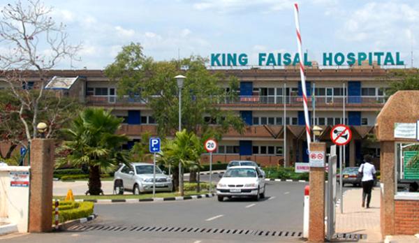 King Faisal Hospital- Rwanda
