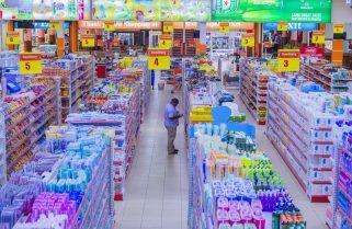 Rwanda to Increase Source of Tax and Revenues