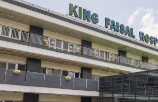 How King Faisal Hospital Kidney Transplants Will Save Rwanda a Fortune