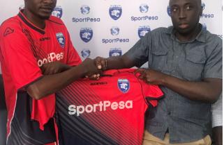 Amavubi Goalie 'Bakame' Joins Kenyan Side AFC Leopards