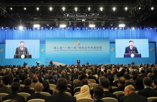 China's Belt and Road Initiative: Second Global Gathering After Six Years of Glory