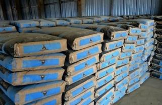 Cimerwa Introduces Bulk Cement Supply