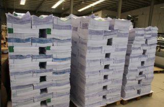 Rwanda Invests Rwf 6.8Bn in New English Textbooks