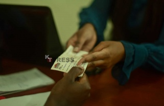 Network Hitches Affecting Cheque Compensation Technology