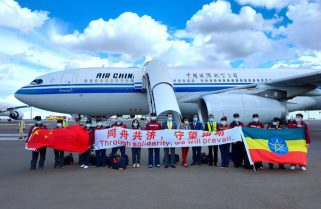 COVID-19: Chinese Medical Team Arrives in Addis