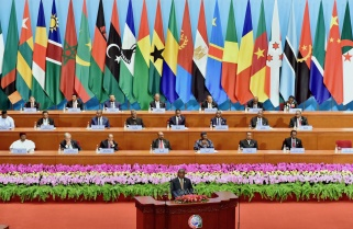 China – Africa Shared Future in the Making