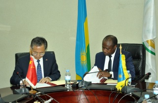 China, Rwanda Sign $214M Financing Agreement for Nyabarongo Power Project