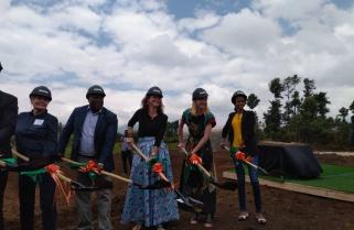 Construction of Ellen DeGeneres Campus Kicks off in Rwanda's Gorilla Habitat