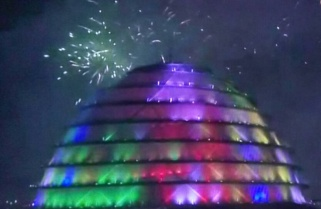 Kagame Throws a Night-Long Party for Government Officials