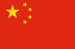 Upholding the Sino-African Solidarity in the Face of COVID-19