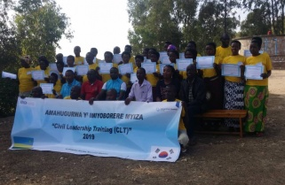 GCS Graduates 200 Beneficiaries In Civil Leadership Training