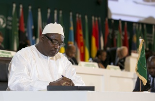 Gambia Seals 22 Needed Ratifications for CFTA Agreement to Be Operational