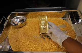 Rwanda's $5 M Gold Refinery Up and Running
