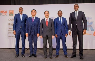 Rwanda, Hong Kong to Strengthen Trade Relations