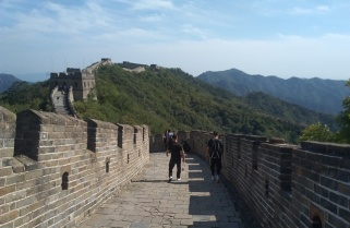 The Great Wall and Chinese Wonders