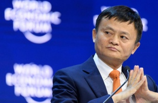 Alibaba Group to Sign Deal with Rwanda